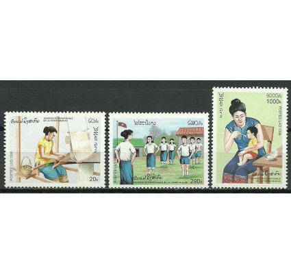 Znaczek Laos 1996 Mi 1509-1511 Czyste **