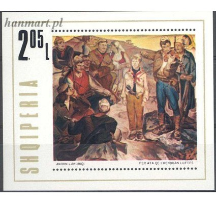 Znaczek Albania 1976 Mi bl 60 Czyste **