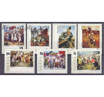 Znaczek Albania 1976 Mi 1856-1862 Czyste **