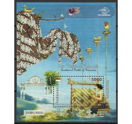 Znaczek Indonezja 2011 Mi bl 269 Czyste **