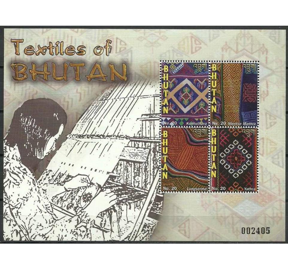 Bhutan 2009 Mi bl 487 Czyste **