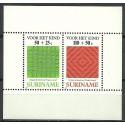 Surinam 1987 Mi bl 45 Czyste **