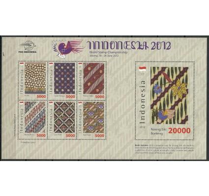 Znaczek Indonezja 2012 Mi bl 286 Czyste **