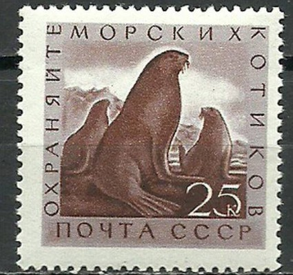 Znaczek ZSRR 1960 Mi 2386 Czyste **