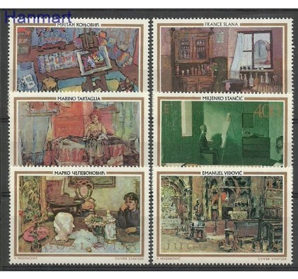 Znaczek Jugosławia 1973 Mi 1524-1529 Czyste **