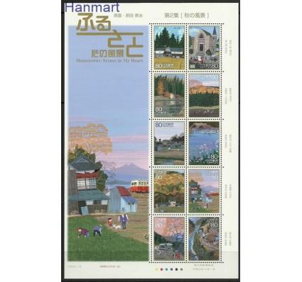 Znaczek Japonia 2008 Mi ark 4634-4643 Czyste **