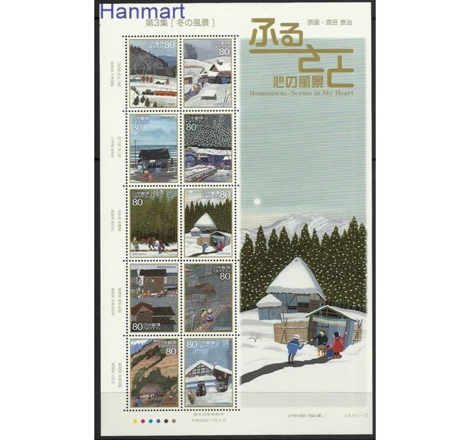 Japonia 2008 Mi ark 4707-4716 Czyste **