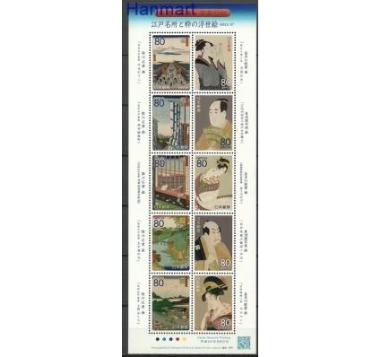Znaczek Japonia 2010 Mi ark 5377-5386 Czyste **