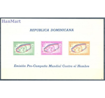 Znaczek Dominikana 1963 Mi bl 32 Czyste **