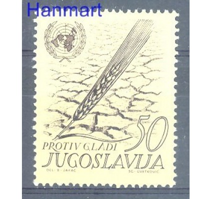 Znaczek Jugosławia 1963 Mi 1032 Czyste **