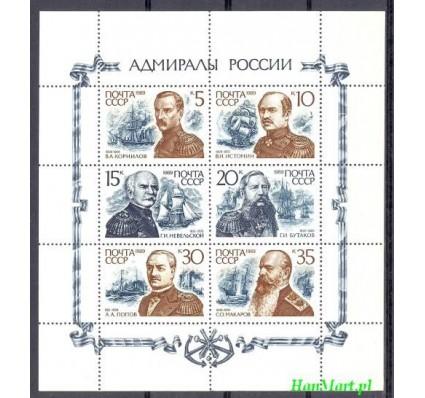 ZSRR 1989 Mi 6037-6042 Czyste **