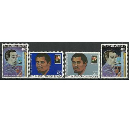 Znaczek Republika Środkowoafrykańska 1982 Mi 839-842 Czyste **