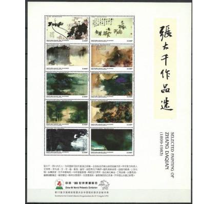 Znaczek Gwinea 1999 Mi ark 2381-2390 Czyste **