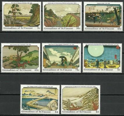 Znaczek Grenadines of St Vincent 1989 Mi 626-633 Czyste **