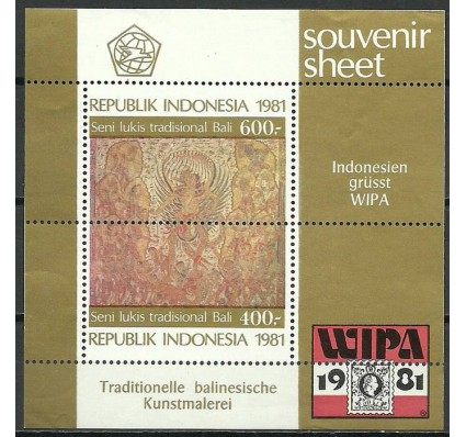 Znaczek Indonezja 1981 Mi bl 40 Czyste **