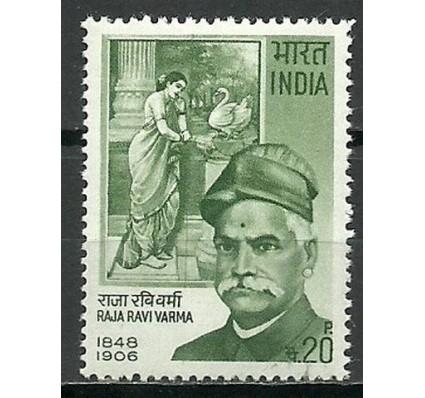 Indie 1971 Mi 524 Czyste **