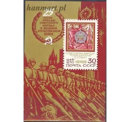 ZSRR 1970 Mi bl 64 Czyste **