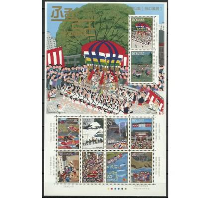 Znaczek Japonia 2009 Mi ark 5040-5049 Czyste **