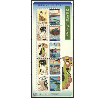 Znaczek Japonia 2013 Mi ark 6467-6476 Czyste **