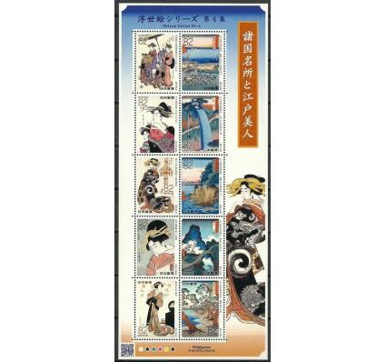 Znaczek Japonia 2016 Mi ark 7728-7737 Czyste **