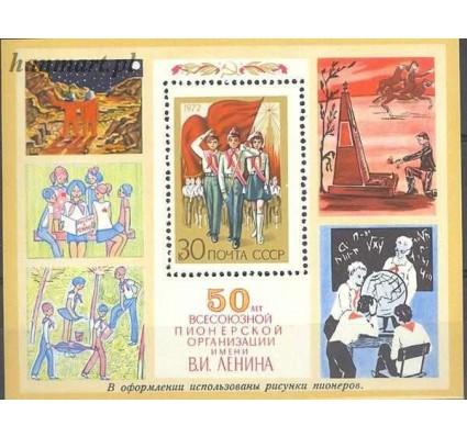 ZSRR 1972 Mi bl 76 Czyste **
