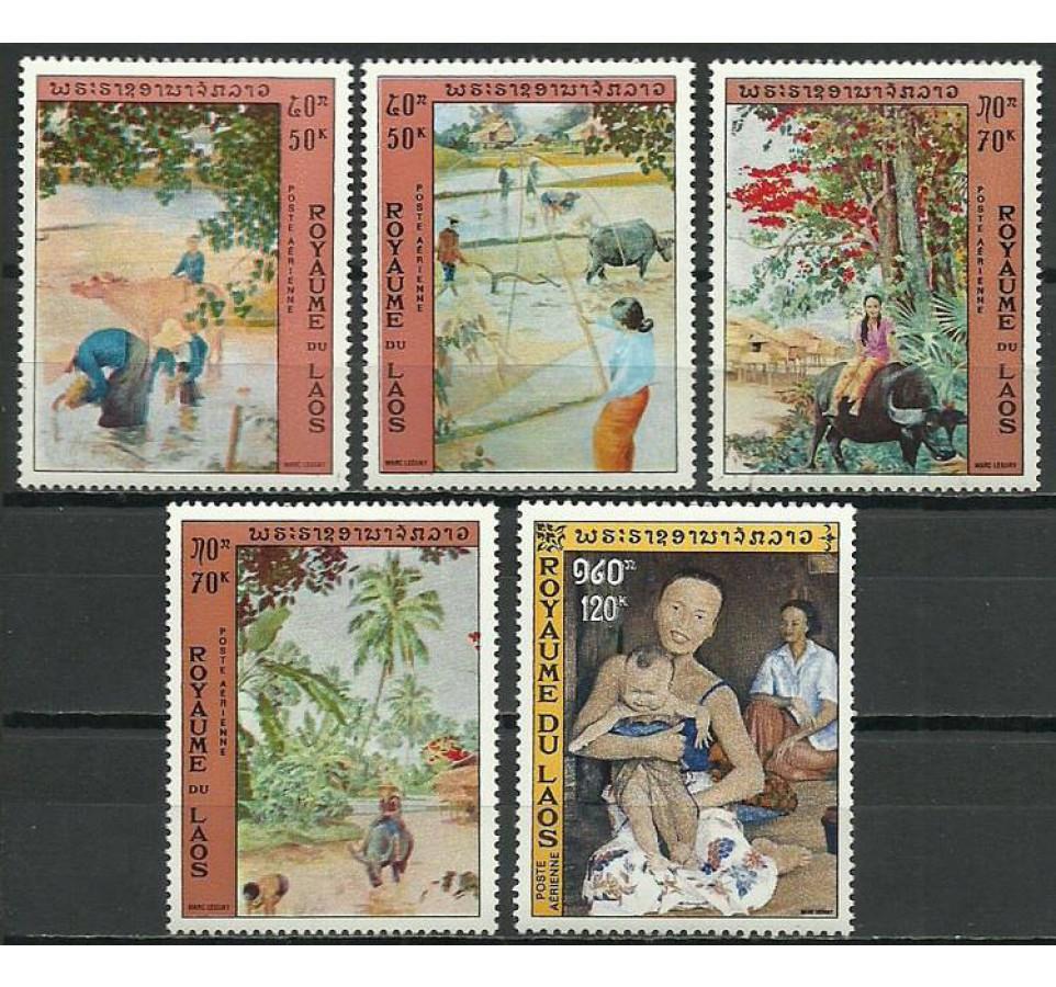 Laos 1972 Mi 349-353 Czyste **