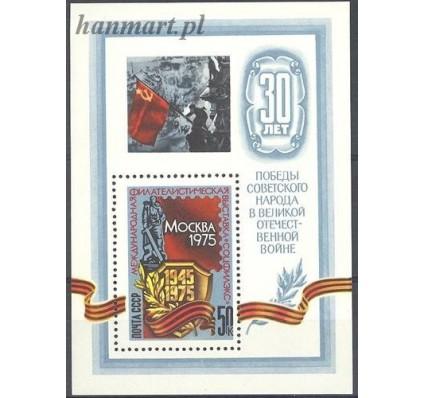 ZSRR 1975 Mi bl 103 Czyste **