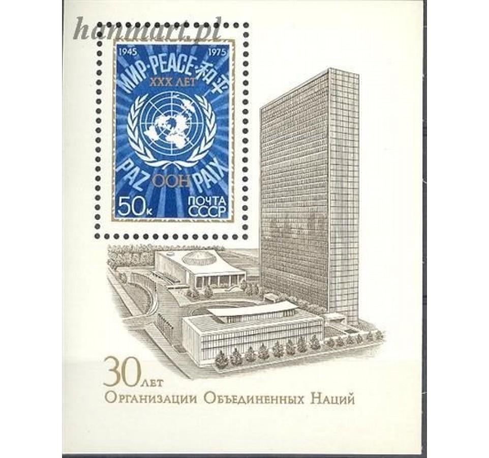 ZSRR 1975 Mi bl 104 Czyste **