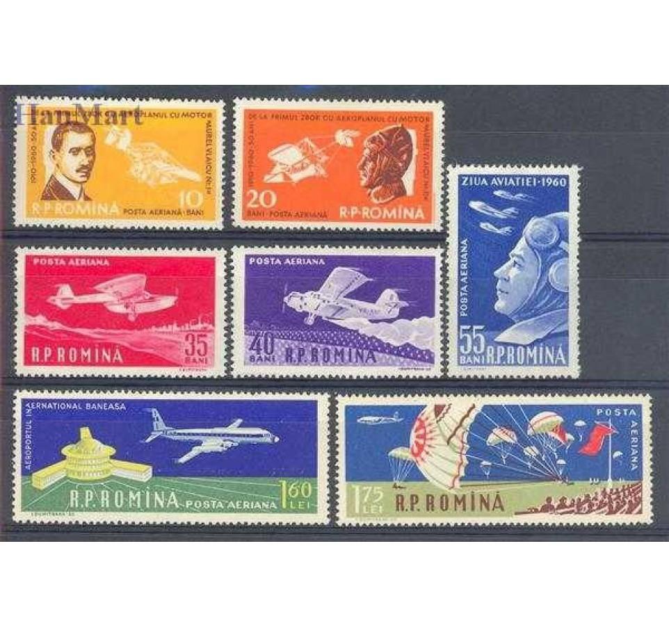 Rumunia 1960 Mi 1861-1867 Czyste **