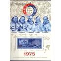 ZSRR 1975 Mi bl 105 Czyste **