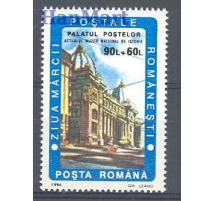 Znaczek Rumunia 1994 Mi 5004 Czyste **