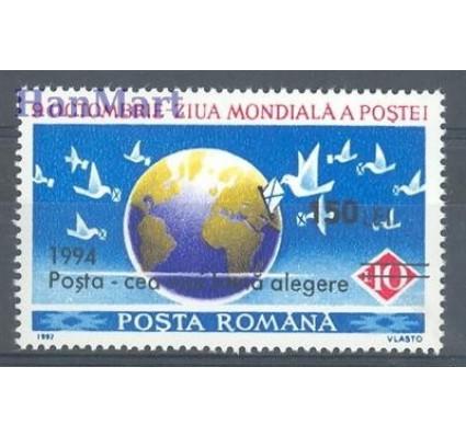 Znaczek Rumunia 1994 Mi 5032 Czyste **