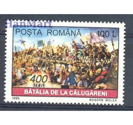 Znaczek Rumunia 1995 Mi 5118 Czyste **