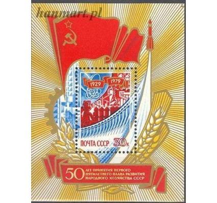 ZSRR 1979 Mi bl 140 Czyste **