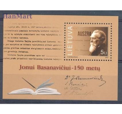 Znaczek Litwa 2001 Mi bl 24 Czyste **