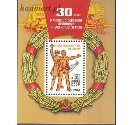 ZSRR 1984 Mi bl 170 Czyste **