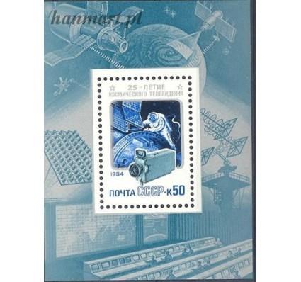 ZSRR 1984 Mi bl 176 Czyste **