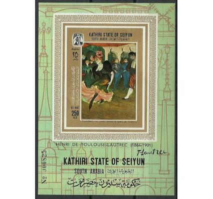 Znaczek Kathiri State of Seiyun 1967 Mi bl 9B Czyste **