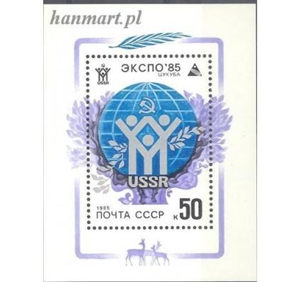 ZSRR 1985 Mi bl 180 Czyste **