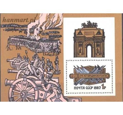 ZSRR 1987 Mi bl 195 Czyste **