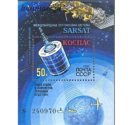 ZSRR 1987 Mi bl 196 Czyste **