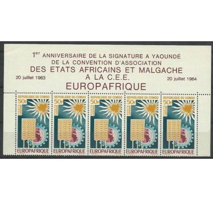 Znaczek Kongo 1964 Mi 51 Czyste **