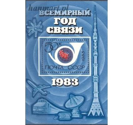 Znaczek ZSRR 1983 Mi bl 162 Czyste **