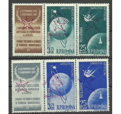 Znaczek Rumunia 1958 Mi 1717-1720 Z podlepką *