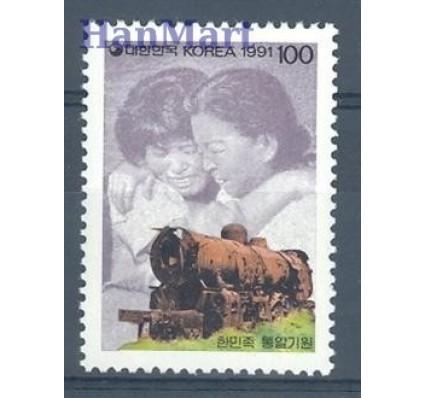 Znaczek Korea Południowa 1991 Mi 1680 Czyste **
