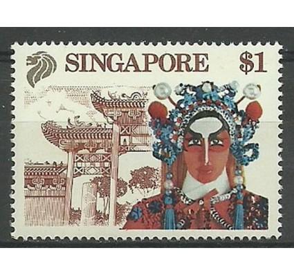 Znaczek Singapur 1990 Mi 611 Czyste **