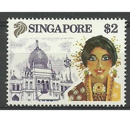 Znaczek Singapur 1990 Mi 612 Czyste **