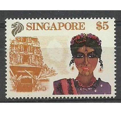 Znaczek Singapur 1990 Mi 613 Czyste **