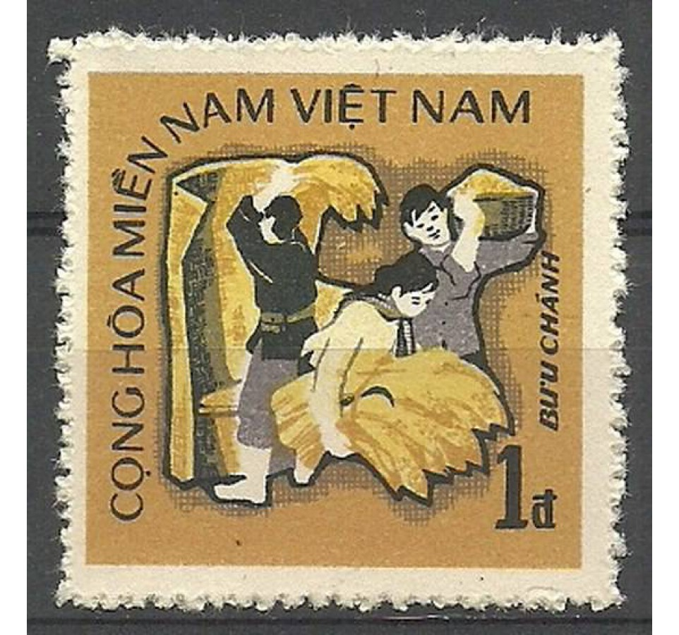Wietnam 1971 Mi vtg43 Z podlepką *