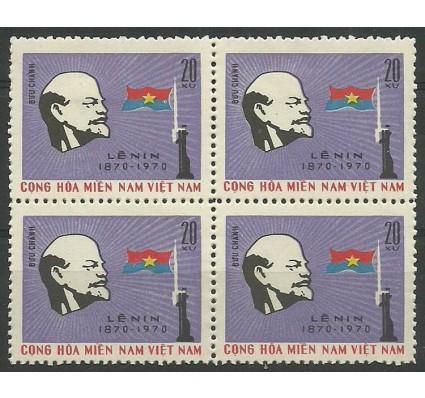 Znaczek Wietnam 1970 Mi vtg23 Z podlepką *